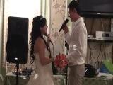 свадебная песня Димы и Марины