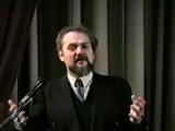 Зубов «История религии» (первая лекция)